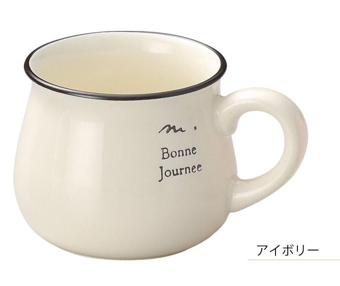 マグカップ 北欧 おしゃれ 日本製 レンジ対応 食洗機対応 食洗器対応 ブランシェ マグ