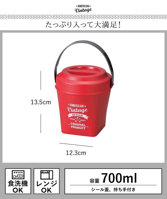 弁当箱 2段 メンズ 食洗機対応 レンジ対応 アメリカンビンテージ バスケットランチ tall