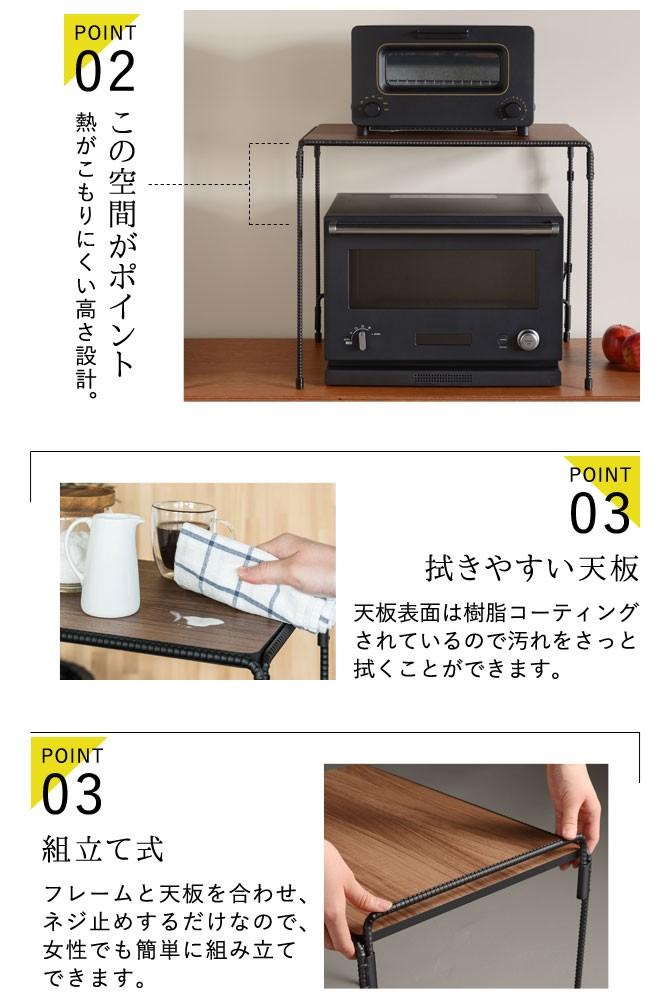 レンジラック キッチンラック アイアンラック 木製 おしゃれ レンジラック BOW