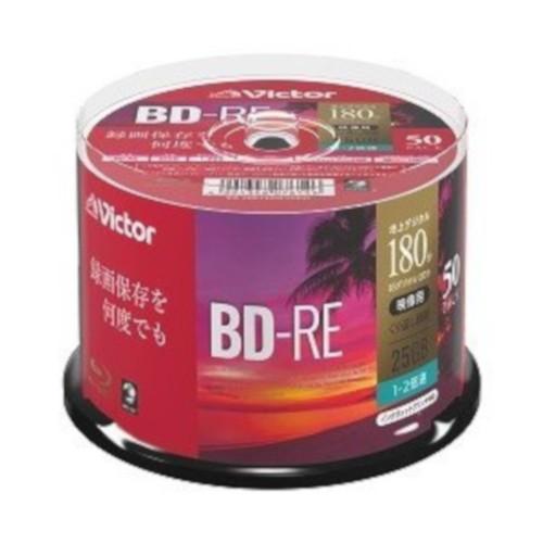 録画用BD-RE 2倍速 50枚 VBE130NP50SJ1の商品画像|ナビ