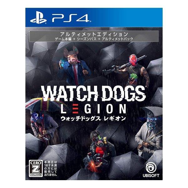 【PS4】 ウォッチドッグス レギオン [アルティメットエディション]の商品画像|ナビ