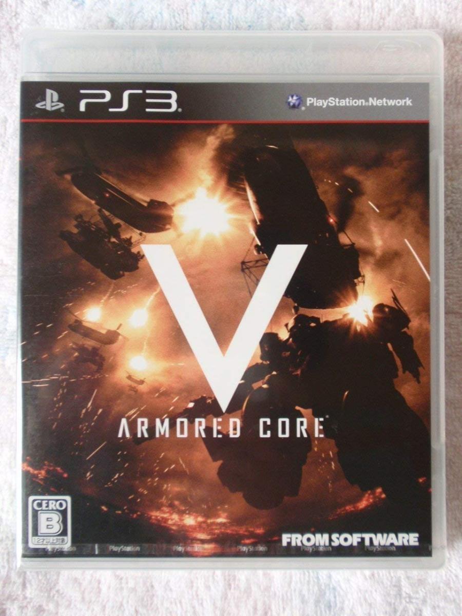 【PS3】フロム・ソフトウェア ARMORED CORE V(アーマード・コア 5)の商品画像|ナビ