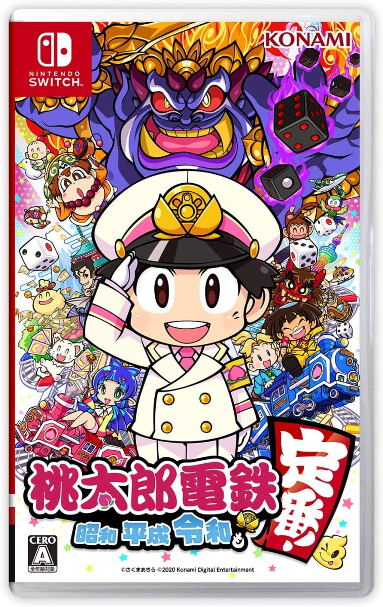 【Switch】 桃太郎電鉄 ~昭和 平成 令和も定番!~の商品画像 ナビ