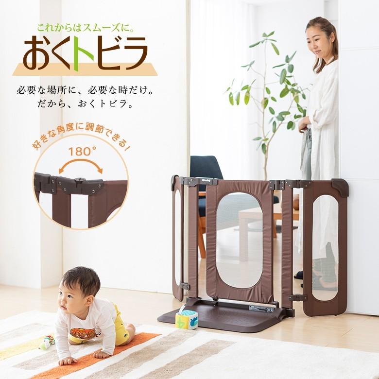 日本育児 おくトビラ(ブラウン)の商品画像 ナビ