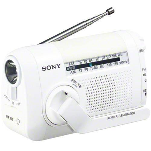 ソニー ICF-B09-W(ホワイト) FM/ワイドFM/AMポータブルラジオ 手回し充電対応