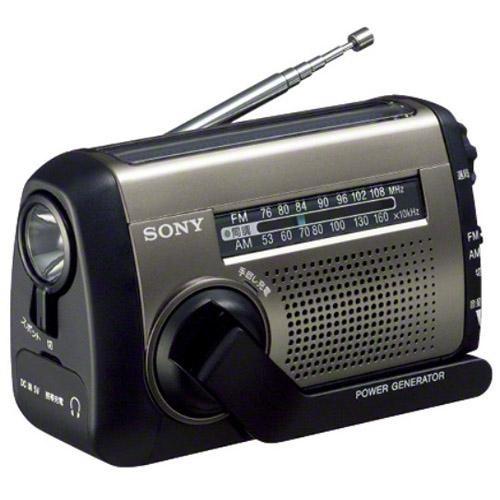 ソニー ICF-B99 FM/ワイドFM/AMポータブルラジオ 手回し充電・太陽光充電対応