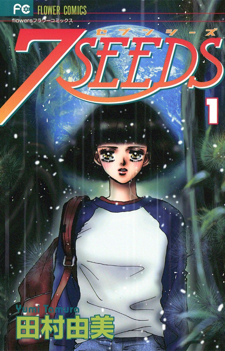 7SEEDS (1)