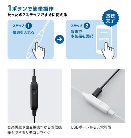 エレコム LBT-C/HPC13MPBK (ブラック)の商品画像|4