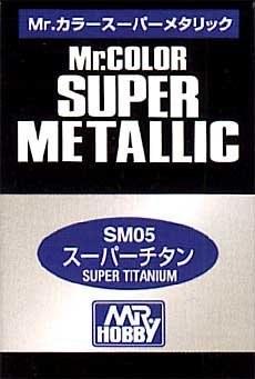 スーパーチタン (ノンスケール Mr.カラースーパーメタリック SM05)の商品画像 ナビ