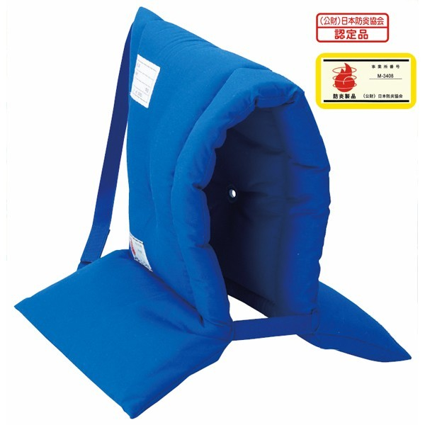 デビカ 学童用防災ずきん ハイグレード ブルー 143501 便利な名札付き 小学生用