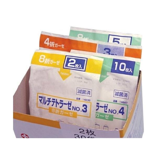 マルチテトラーゼ(滅菌済) No.3-5枚(20袋入り、30cm×30cm:8折・開くと正方形)の商品画像|4
