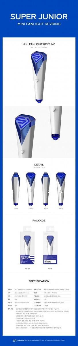 [ same day shipping ][ SM Mini penlight key ring ] TVXQ! SUPER JUNIOR SHINee EXO NCT REDVELVET Girls' Generation SM ARTIST MINI FANLIGHT KEYRING SMTOWN official goods