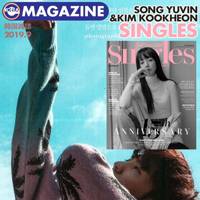 [ same day shipping ][sonyu bin & Kim gk ho n special collection / Korea magazine SINGLES 2019 year 9 month number ] MYTEEN mighty -ng navy blue PRODUCE X 101pte.pek publication
