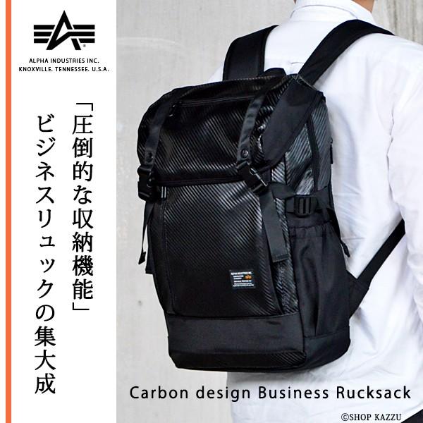 ビジネスリュック メンズ ALPHA アルファ カーボンコート 2WAY ビジネスバッグ