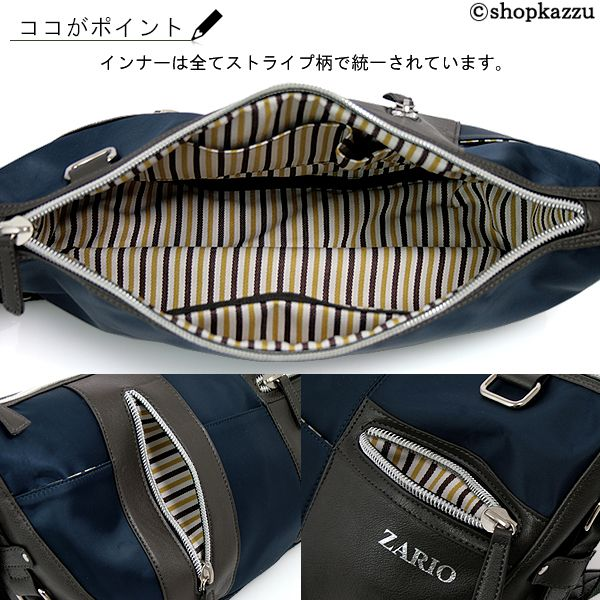 ZARIO ショルダーバッグ メンズ 半月型 ツートンカラー