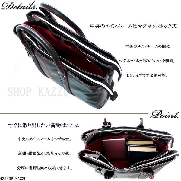 ビジネスバッグ メンズ DIABLO ディアブロ ヴィンテージ加工 大容量 ダブルファスナーバッグ