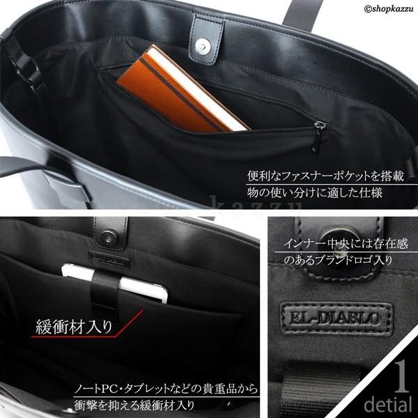 トートバッグ メンズ 大容量 フェイクレザー Black Master Series