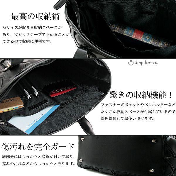 トートバッグ メンズ EL-DIABLO エルディアブロ ビッグメッシュ 大容量 ビジカジバッグ