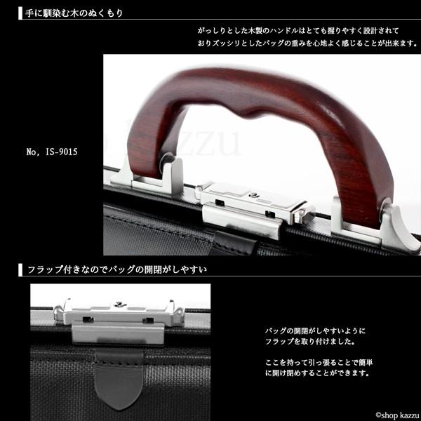 ビジネスバッグ メンズ 礎 Ishizue ポリカーボネート 2WAY 大容量 ダレスバッグ