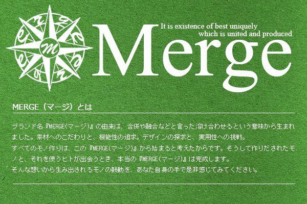 Merge-マージ-商品一覧