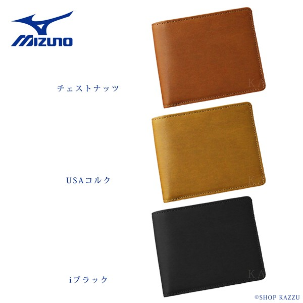 二つ折り財布 メンズ 本革 MIZUNO グラブレザーコレクション