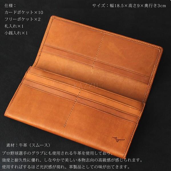 長財布 メンズ 本革 MIZUNO グラブレザーコレクション