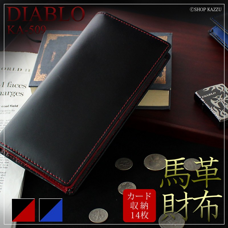 DIABLO 財布 メンズ 長財布 革 人気 ブランド 黒 赤 青 レッド ブルー バイカラー ツートン デザイン