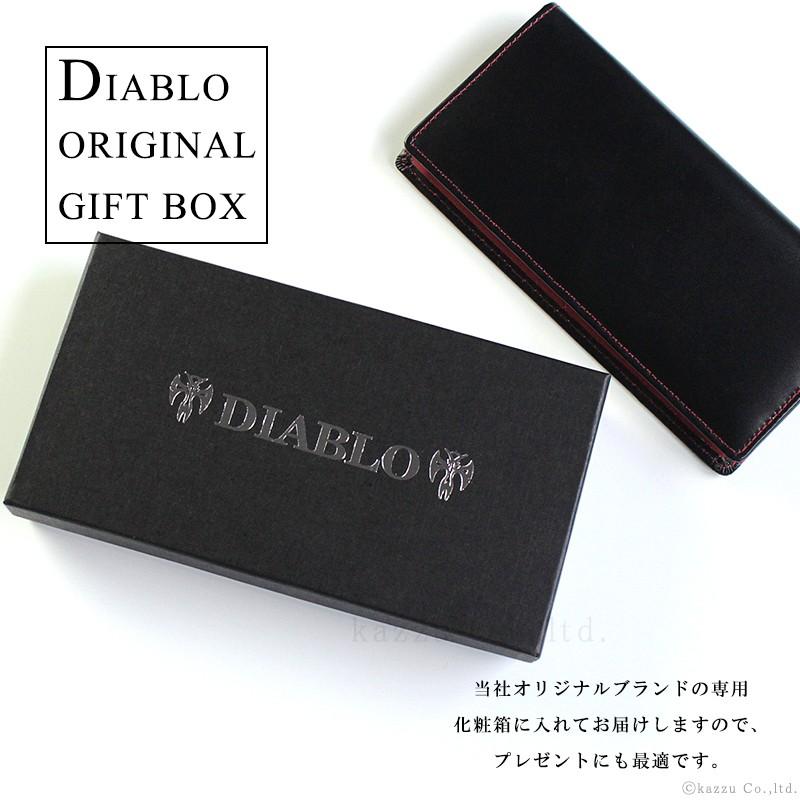 長財布 二つ折り メンズ 黒 青 ブラック ブルー シンプル デザイン