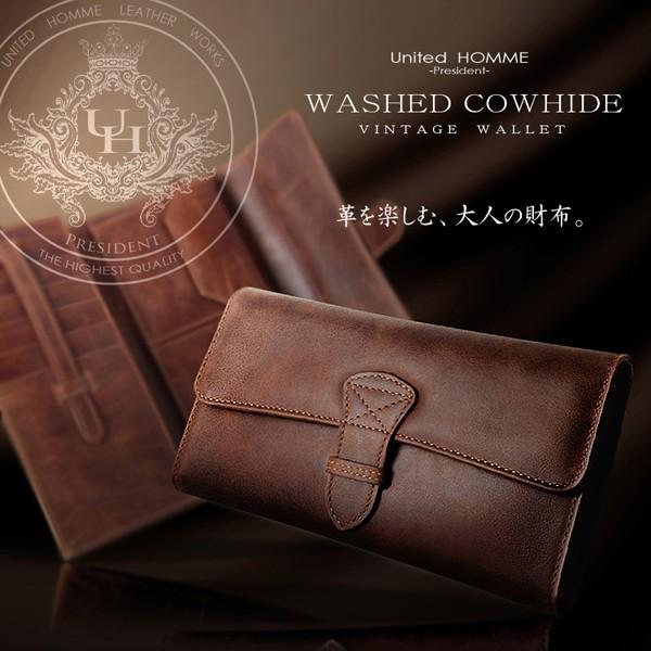送料無料 長財布 メンズ United HOMME-President- ウォッシュドヴィンテージレザー