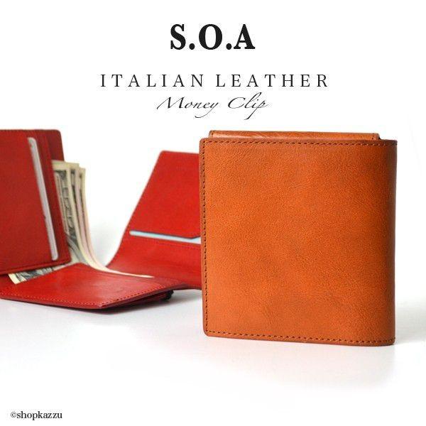 マネークリップ メンズ S.O.A -soul of artisan- 牛革 イタリアンレザー コンパクト 財布