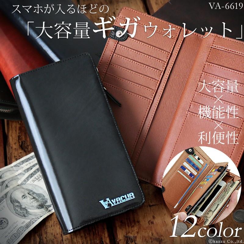 スマホが入るほどの大容量 長財布 メンズ 本革 財布 さいふ サイフ メンズ長財布