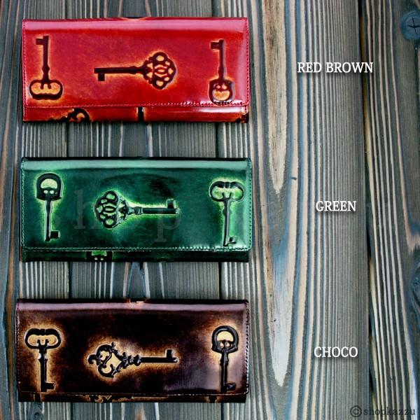 長財布 メンズ VIA DOAN ヴィアドアン 牛革 エナメル型押し レトロシリーズ