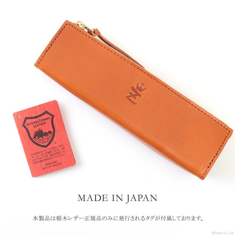 ペンケース メンズ ZARIO-GRANDEE- ザリオグランデ 牛革 栃木レザー 筆箱 三角ペンケース