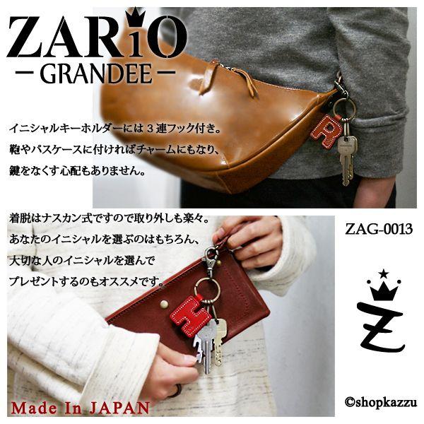 キーホルダー メンズ ZARIO-GRANDEE- ザリオグランデ 牛革 栃木レザー イニシャル キーリング