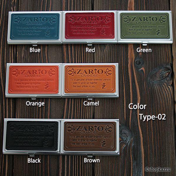 名刺入れ メンズ ZARIO-GRANDEE- ザリオグランデ 牛革 栃木レザー ステンレス カードケース