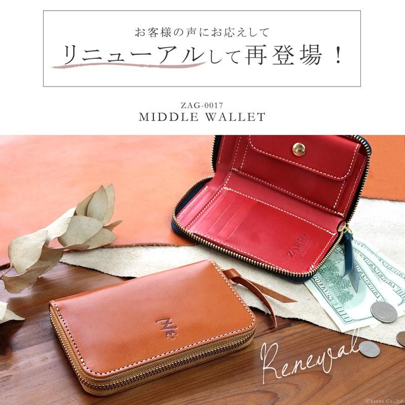 二つ折り財布 メンズ ZARIO-GRANDEE- ザリオグランデ  牛革 栃木レザー ミドル ラウンドファスナー