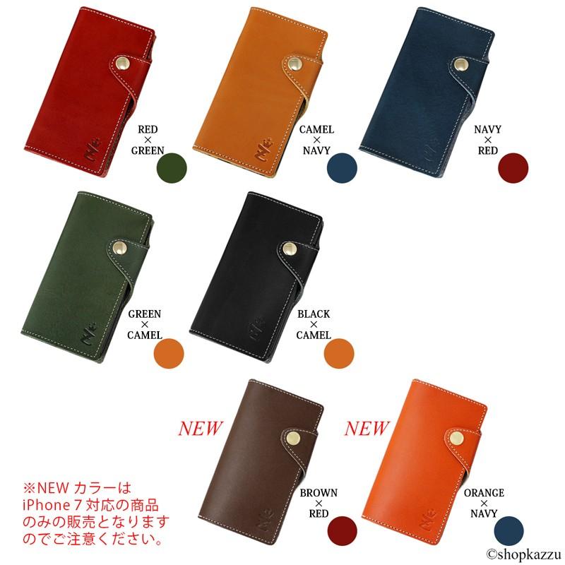 iPhone6 iPhone7 ケース 手帳型 本革 ZARIO-GRANDEE- 栃木レザー 手帳型 日本製