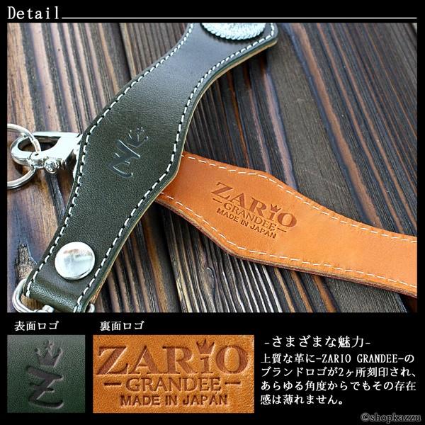 ベルトループ 牛革 メンズ 栃木レザー キーホルダー ZARIO-GRANDEE- コンチョ付き