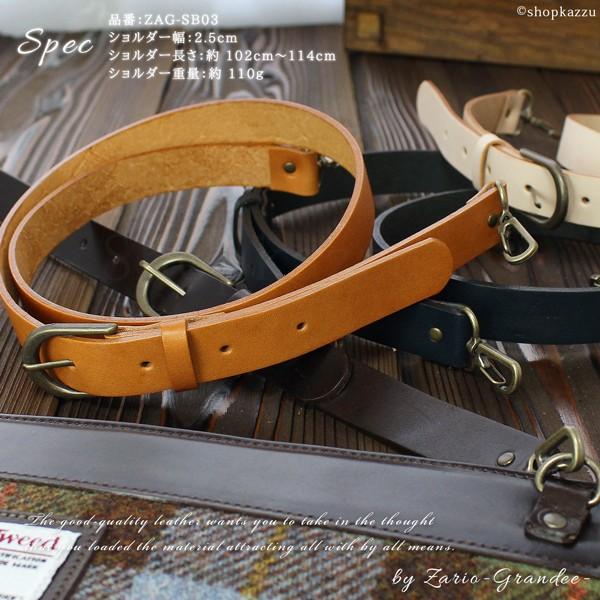 ショルダーベルト 本革 牛革 姫路レザー 2.5cm幅 日本製
