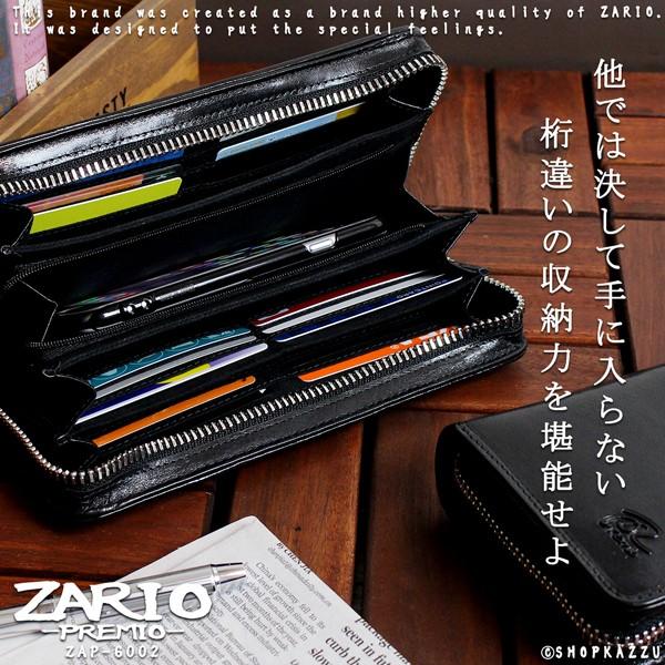 save off fd493 ad82f 長財布 メンズ 財布 大容量 多収納 牛革 イタリアンレザー ラウンドファスナー ギガウォレット ZAP-6002