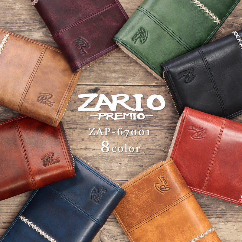 ZARIO-PREMIO- 長財布 本革 キップワックス ラウンドファスナー