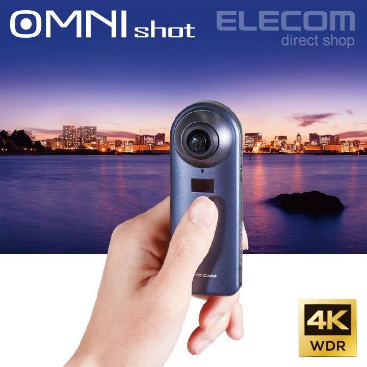 360度カメラ VRカメラ OMNI shot 4K対応 360度動画撮影 ブラック