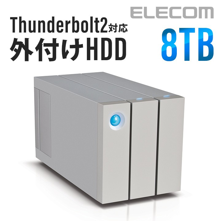 LaCie 2big thunderbolt2 8TB