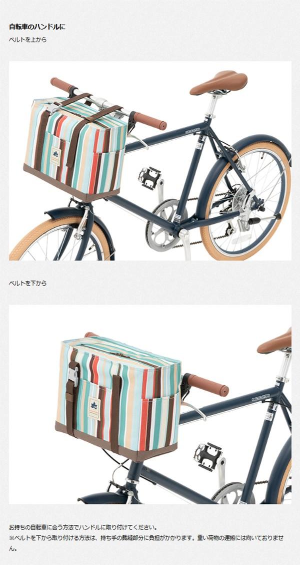 のりものデザインクーラー(ブルーストライプ)の商品画像 4