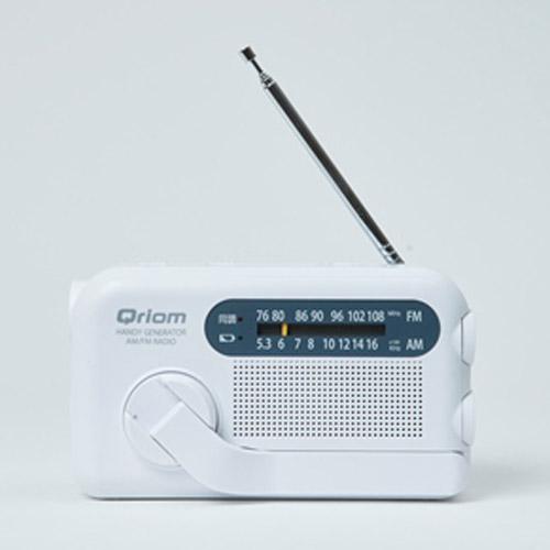 YAMAZEN 長期保管型 手回し充電ラジオ YTM-R100