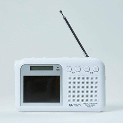 YAMAZEN 手回し充電ワンセグテレビ&ラジオ YTM-RTV200