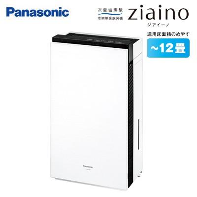 パナソニック F-MV2100-WZ ziaino(ジアイーノ) 次亜塩素酸 空間除菌脱臭機 12畳用 ホワイトの商品画像|ナビ