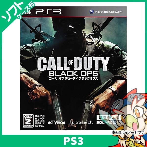 【PS3】スクウェア・エニックス コール オブ デューティ ブラックオプス [吹き替え版/廉価版]の商品画像|ナビ