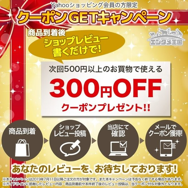 ソニー・インタラクティブエンタテインメント PlayStation Vita メモリーカード 8GB PCH-Z081 Jの商品画像 3