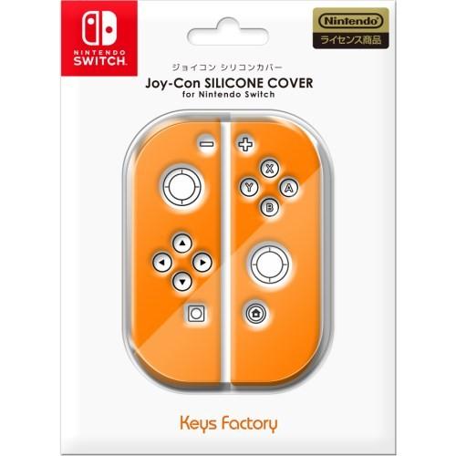 キーズファクトリー ジョイコンシリコンカバー for Nintendo Switch オレンジ NJS-001-3の商品画像|ナビ